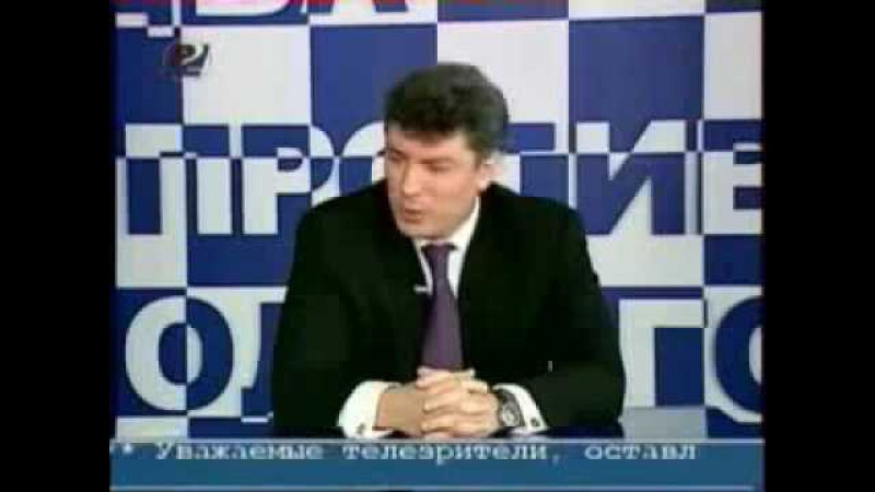 Еврейская кровь Бориса Немцова