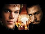 Дублированный трейлер фильма Братья Гримм (2005) Мэтт Дэймон, Хит Леджер, Моника ...