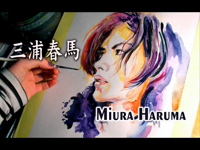Japanese actor Miura Haruma [Speed Painting by SakuTori]