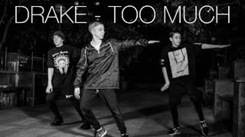 Drake - Too Much   Choreography by Oleg Gladun Timur Moskalchuk   D.side Dance Studio