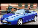 MG TF Cool Blue SE