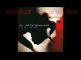 Top 50 College Rock Songs of 2012 best alternative chevelle rise against