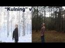 Kulning vs Hollering