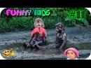 Видео для детей. ПРИКОЛЫ С ДЕТЬМИ Смешные дети Funny kids Funny Kids Videos 11