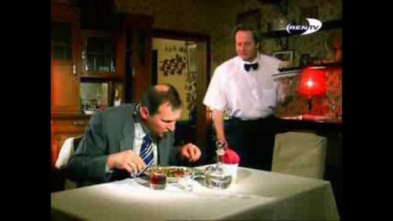 Как Вам наш повар Дорогая Передача ныне 6 Кадров смотреть онлайн без регистрации