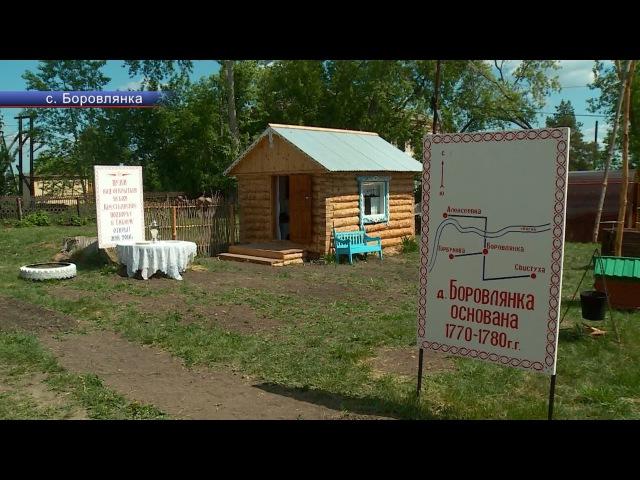 Сибирское подворье в Боровлянке