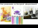 Как ухаживать и хранить бисерные изделия