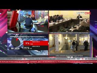 Коломейцев: Кабмин регламентирует как распоряжаться деньгами небольших городов 15.03.16