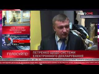 Петренко: Украина выполнила все требования ЕС, чтобы получить безвизовый режим 15.03.16