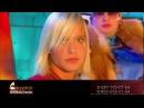Верка Сердючка и ГлюкoZa Глюкоза Жениха хотела Золотой граммофон, 2004 год