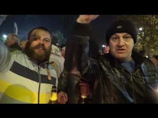 Про.йский митинг в Черногории