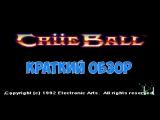 Crue Ball - краткий обзор игры