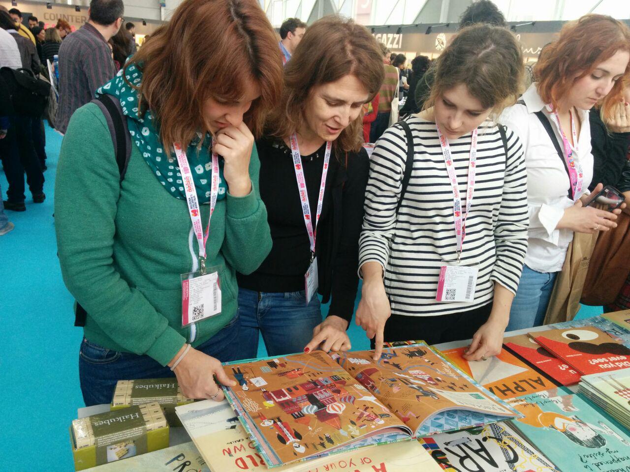 Книжная выставка в Болонье
