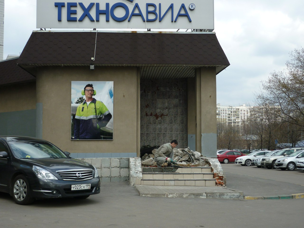 Магазин спецодежды на улице Генерала Кузнецова закрылся на ремонт