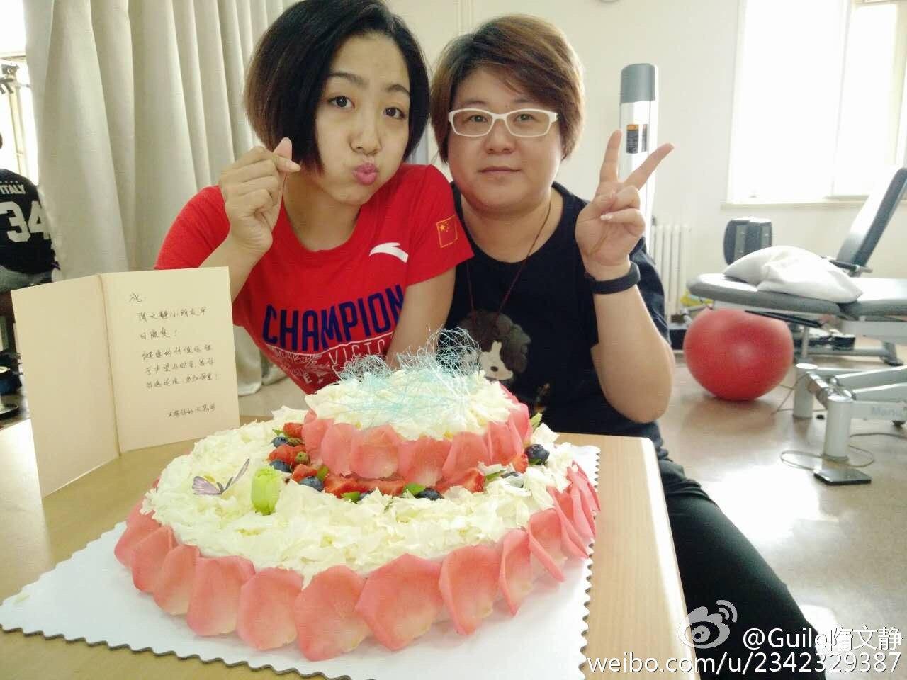 Вэньцзин Суй - Цун Хань / Wenjing SUI - Cong HAN CHN - Страница 3 Zud4LxbTUk0