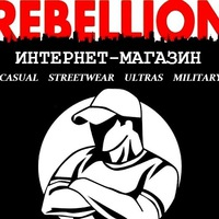 rzn.rebellion