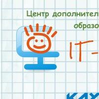 Логотип Компьютерные курсы для школьников It-школы КАМИН
