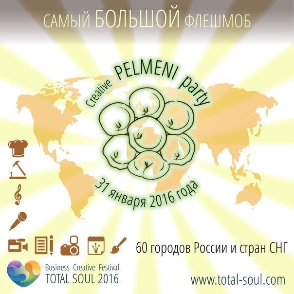 Куда сходить в Тюмень в выходные: 30–31 января 12