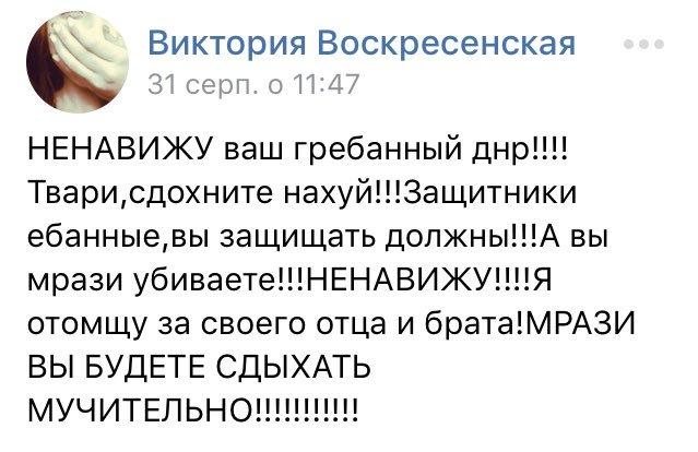 """Документы, свидетельствующие о принадлежности к """"ДНР"""", выявлены у двух женщин в пункте пропуска """"Зайцево"""" - Цензор.НЕТ 3448"""