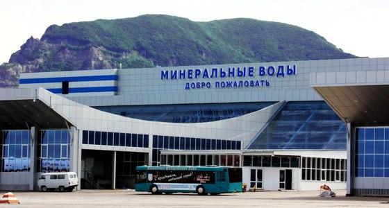 Зеленчукские полицейские в аэропорту города Минеральные Воды задержали преступницу