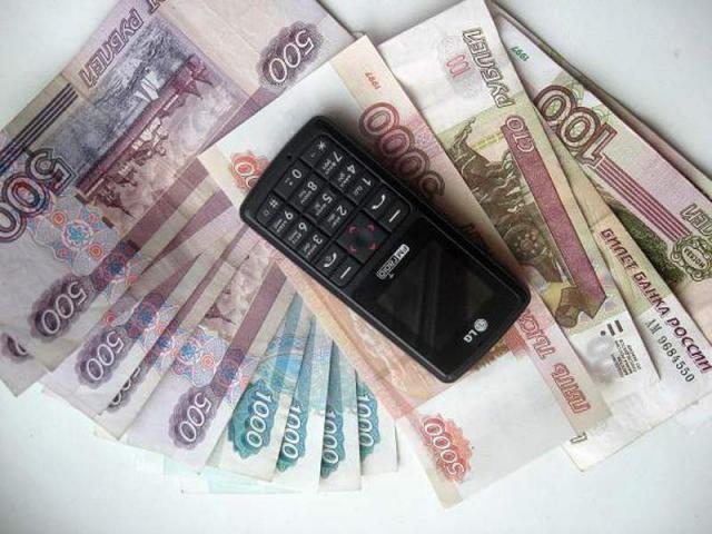 У жителя станицы Зеленчукская украли более более 60 тысяч рублей посредством SMS-сервиса