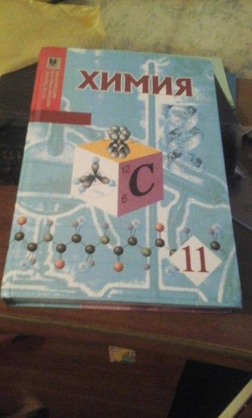 Учебник по истории россии 19 век 8 класс читать онлайн