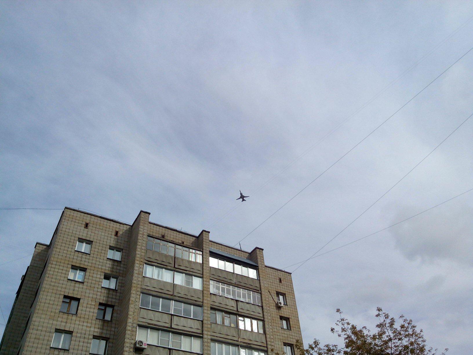 Orosz légi és kozmikus erők NPNfmZ49eeM