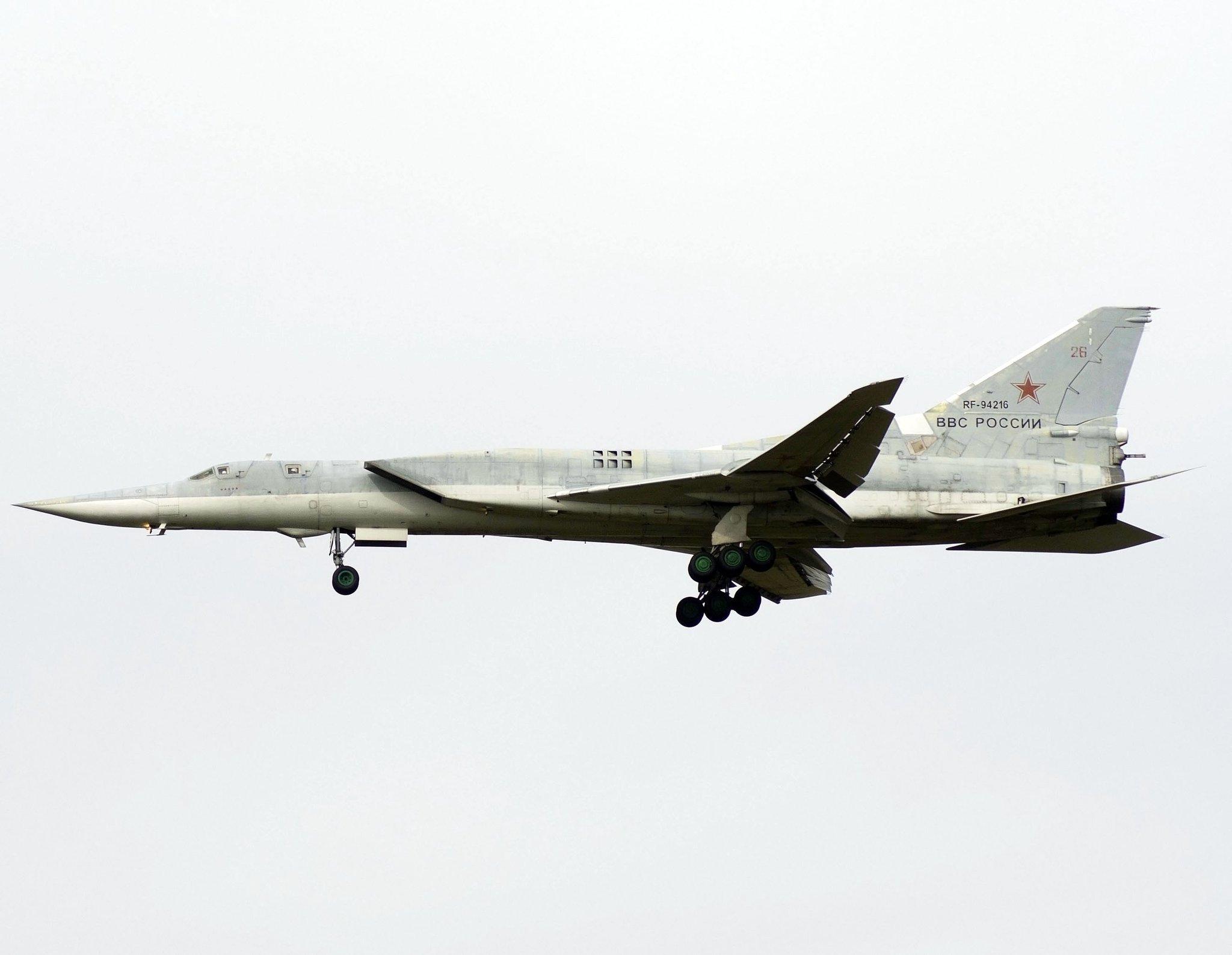 Orosz légi és kozmikus erők 8HthVfe-Niw