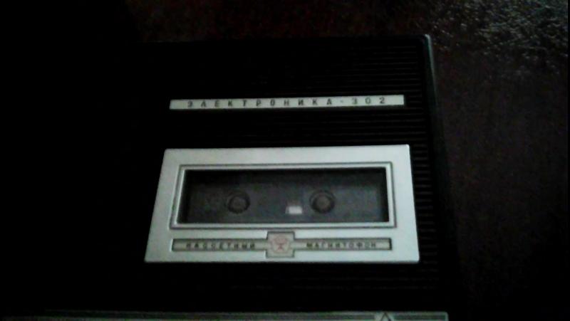 обзор магнитофона « Электроника 302»