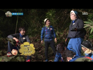 Law of the Jungle 150529 Episode 163