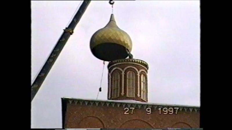 Юрий Аксёнов - 27.09.1997г. - Заволжье Чувашии - пос.Сосновка.
