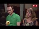 """Анонс: Джим Парсонс и его сестра в передаче """"Медиум из Лонг-Айленда"""""""
