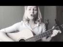 Мот-Понедельник Вторник(cover by Алина Шабаева)