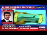 Появилось первое видео захваченного в Египте A-320