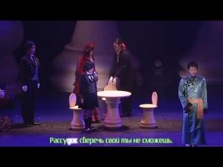 03 - Kuromyu 2014 - Партнеры расследования (рус.саб - AnnaT34&tami-S)