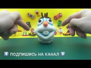 Новый Год 2016 - Снеговик Олаф из Пластилина Плей До , Открываем Сюрпризы, Киндер Львята
