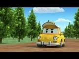 Робокар - мультики про машинки - Дерево дружбы (HD) - Серия 21