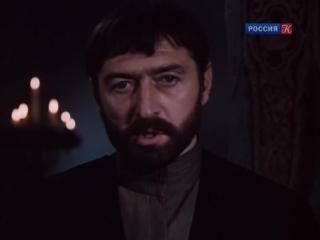 Берега 5 серия(1977.Дата Туташхиа)