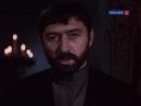 Берега 5 серия 1977 Дата Туташхиа