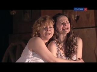 Елизавета Боярская - Спектакль Леди Макбет нашего уезда
