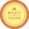 Театральное агентство Bileti-v-Teatr.RU