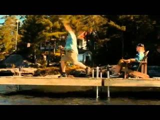 Убойный уикенд / Cottage Country (2013) трейлер