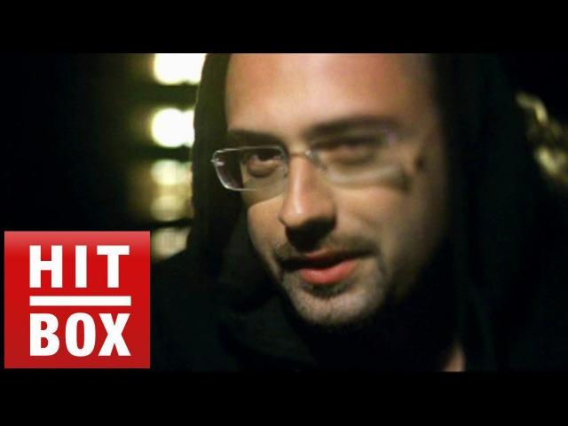 SIDO - Herz (OFFICIAL VIDEO) 'Ich meine Maske' Album (HITBOX)