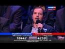 Константин Сёмин против Владимира Вольфовича Жесть в студии