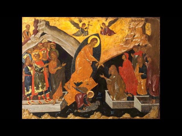 Chinonicul zilei de Vineri glas V de Petru Lampadarie tradus de P.S. Nectarie Frimu
