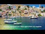 Курорты и пляжи Греции   остров Крит