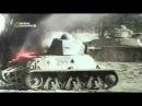Апокалипсис Вторая Мировая война 2 я серия Сокрушительное поражение