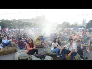 КВН, кино и музыка: в харьковской фан-зоне праздники продолжаются