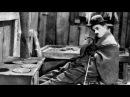Золотая лихорадка х.ф. Чарли Чаплин, 1925 г.