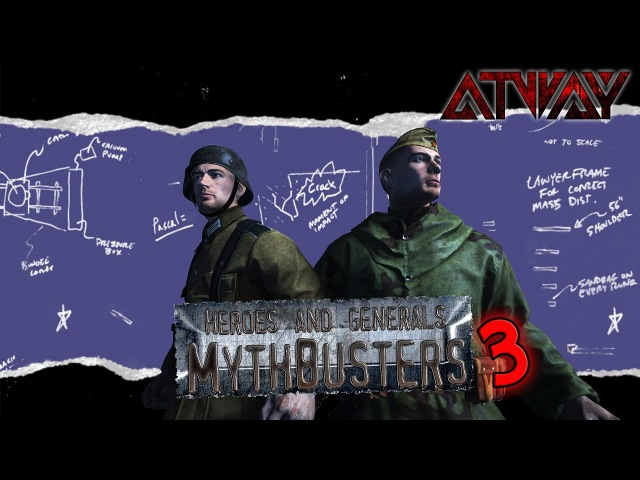 Heroes Generals. MythBusters 3. Разрушители легенд 3